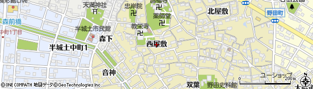 愛知県刈谷市野田町(西屋敷)周辺の地図
