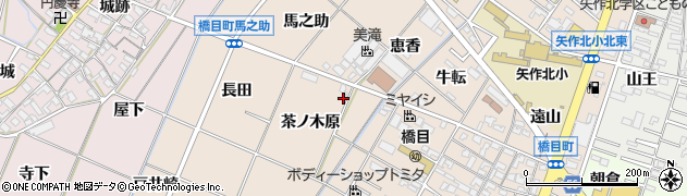 愛知県岡崎市橋目町(茶ノ木原)周辺の地図
