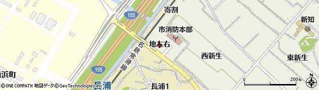愛知県知多市新知(地左右)周辺の地図