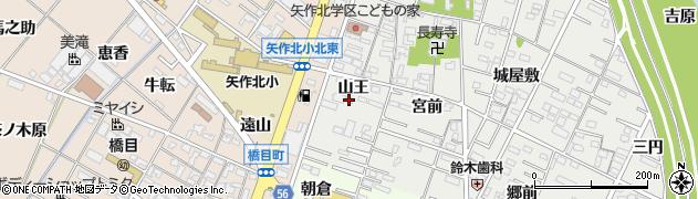 愛知県岡崎市森越町(山王)周辺の地図
