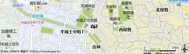 愛知県刈谷市半城土町(森下)周辺の地図