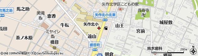 愛知県岡崎市橋目町(東遠山)周辺の地図