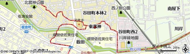 愛知県安城市美園町(東菰神)周辺の地図