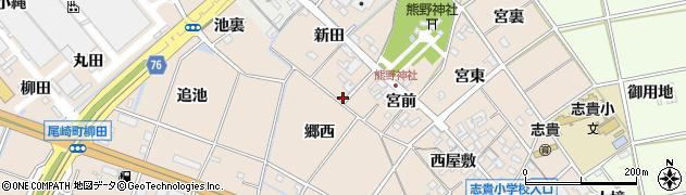 愛知県安城市尾崎町(郷西)周辺の地図