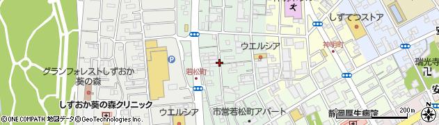 静岡県静岡市葵区若松町周辺の地図