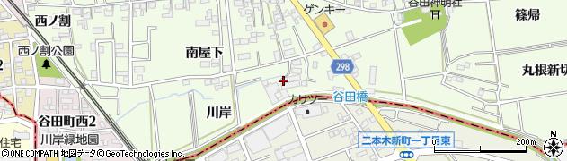 愛知県知立市谷田町(川岸)周辺の地図