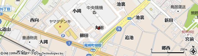 愛知県安城市尾崎町(丸田)周辺の地図