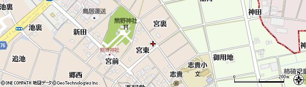 愛知県安城市尾崎町(宮東)周辺の地図