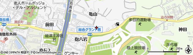 愛知県岡崎市真伝町(亀山)周辺の地図