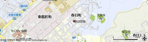 静岡県静岡市葵区春日町周辺の地図