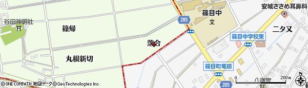 愛知県知立市谷田町(落合)周辺の地図
