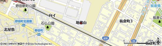 愛知県刈谷市野田町(地蔵山)周辺の地図