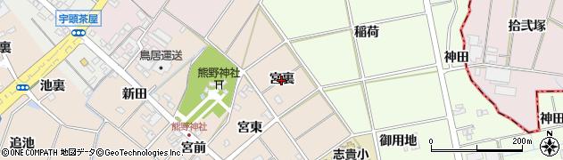 愛知県安城市尾崎町(宮裏)周辺の地図