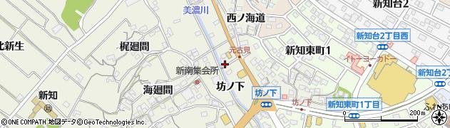 愛知県知多市新知(坊ノ下)周辺の地図
