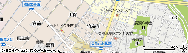 愛知県岡崎市橋目町(竹之内)周辺の地図