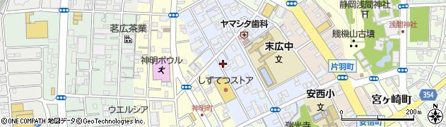 静岡県静岡市葵区末広町周辺の地図