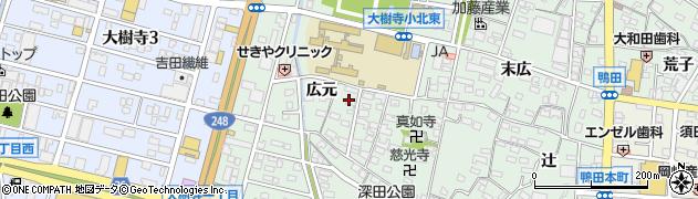 愛知県岡崎市鴨田町(広元)周辺の地図