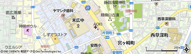 静岡県静岡市葵区片羽町周辺の地図