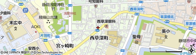 静岡県静岡市葵区西草深町周辺の地図