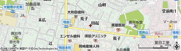 愛知県岡崎市鴨田町(田起)周辺の地図