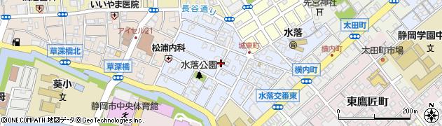 静岡県静岡市葵区水落町周辺の地図