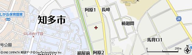 愛知県知多市阿原周辺の地図
