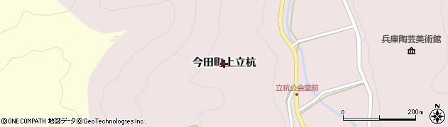 兵庫県丹波篠山市今田町上立杭周辺の地図
