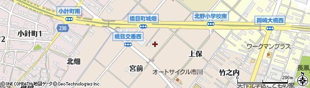 愛知県岡崎市橋目町(城畑)周辺の地図