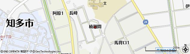 愛知県知多市八幡(楠廻間)周辺の地図