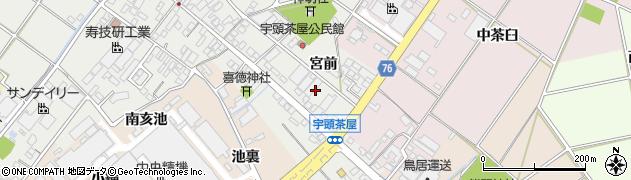 愛知県安城市宇頭茶屋町(宮前)周辺の地図