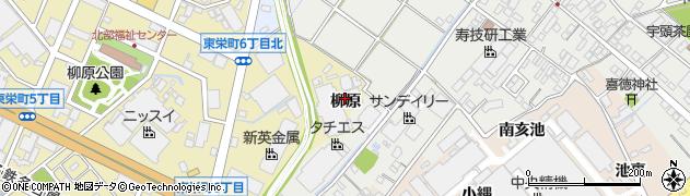 愛知県安城市東栄町(柳原)周辺の地図