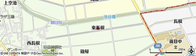 愛知県知立市谷田町(東長根)周辺の地図