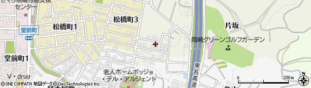 愛知県岡崎市東阿知和町(片坂)周辺の地図