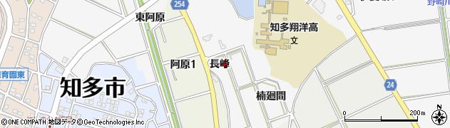愛知県知多市八幡(長峰)周辺の地図