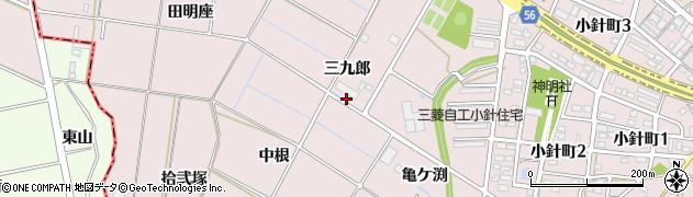 愛知県岡崎市小針町(三九郎)周辺の地図