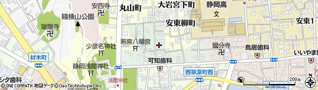 静岡県静岡市葵区浅間町周辺の地図