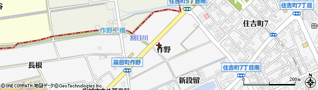 愛知県安城市篠目町(作野)周辺の地図