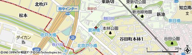 愛知県知立市新林町(菰神)周辺の地図