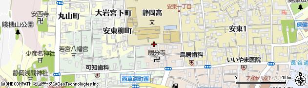 静岡県静岡市葵区長谷町周辺の地図