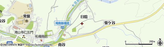 愛知県岡崎市滝町(日陰)周辺の地図