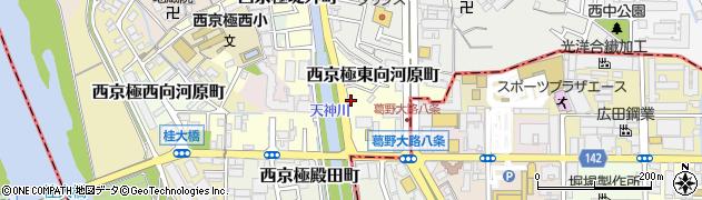 京都府京都市右京区西京極東向河原町周辺の地図