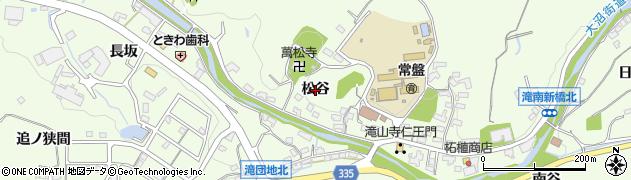 愛知県岡崎市滝町(松谷)周辺の地図
