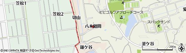 愛知県東海市養父町(八木廻間)周辺の地図