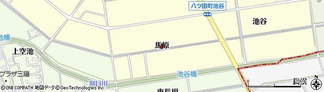 愛知県知立市八ツ田町(馬原)周辺の地図
