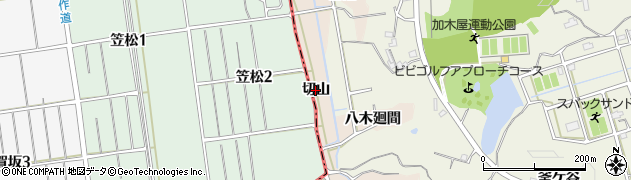 愛知県東海市養父町(切山)周辺の地図