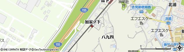 愛知県知多市新知(加家ノ下)周辺の地図