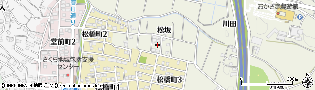 愛知県岡崎市東阿知和町(松坂)周辺の地図