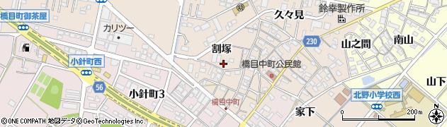 愛知県岡崎市橋目町(中水通)周辺の地図