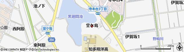 愛知県知多市八幡(堂ケ島)周辺の地図