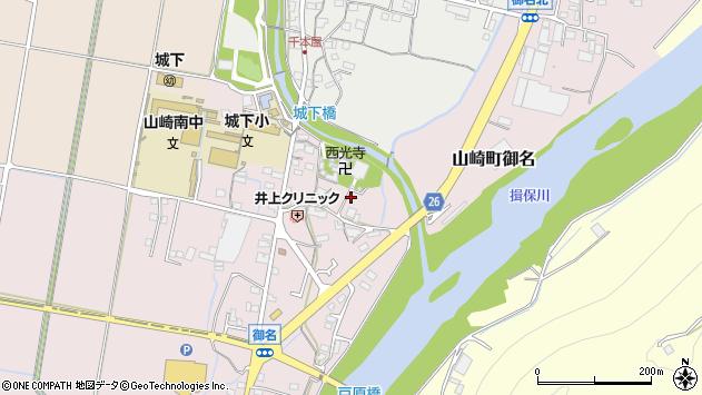 〒671-2554 兵庫県宍粟市山崎町御名の地図